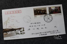 鑫阳斋。实寄封。2006-25中国工农红军长征胜利七十周年。