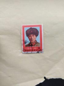 邮票,纪123,盖销票,6---1上品