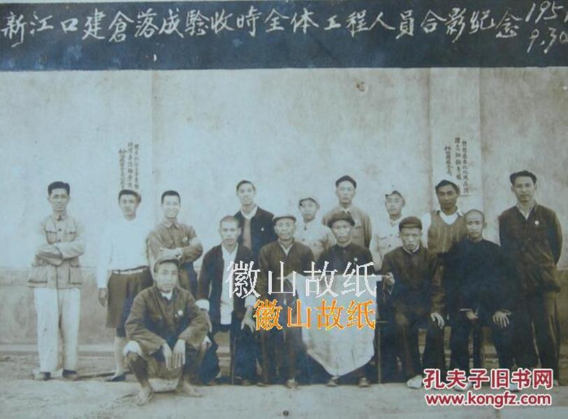 """老照片:1951年。湖北荆州松滋,松滋县粮食局,新江口镇粮仓落成验收。""""想想过去比比现在,踊跃交纳翻身粮""""""""开展秋征三查运动,查破坏、查隐瞒、查拖欠""""。"""