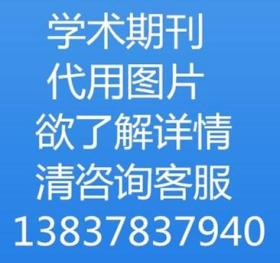 上海地方志2016年1-3期