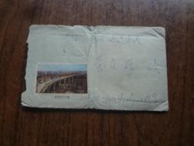 78年实寄封   贴红太阳普票   85品  带信
