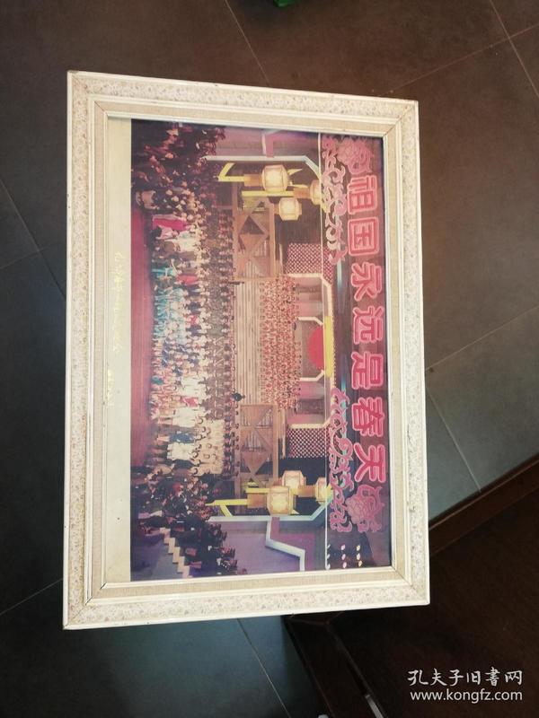 96年春节双拥文艺晚会摄影照片
