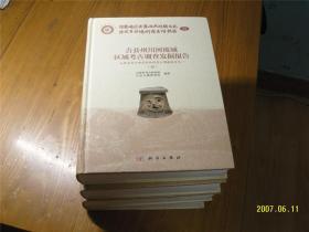 吉县州川河流域区域考古调查发掘报告