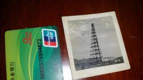 1965铜陵化肥厂老照片外景