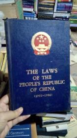 THE LAWS OF THE PEOPLES REPUBLIC OF CHINA