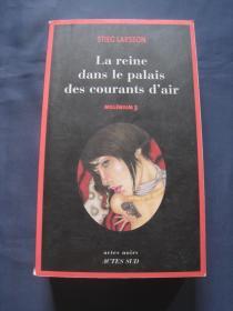 La reine dans le palais des courants dair  Millenium 3   2007年法国印刷 法语原版