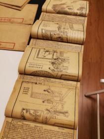 全图增评金玉缘120回十六册全,光绪求不负斋石印.