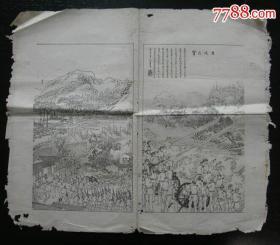 """一张光绪十年上海《点石斋画报》刊""""中法北宁之战""""之《力攻北宁》。尊闻阁主人:《申报》馆创办人——安纳斯脱•美查。《点石斋画报》上海申报馆发行。《点石斋画报》为中国最早的旬刊画报,由上海《申报》附送,每期画页八幅。光绪十年(公元1884年)创刊,光绪二十四年(公元1898年)停刊,共发表了四千余幅作品。"""