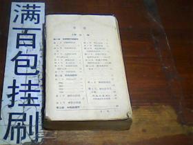 中医外科临床手册 缺封面