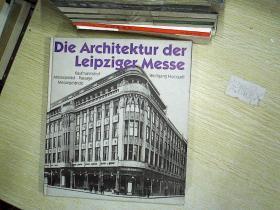 DIE ARCHITEKTUR DER LEIPZIGER MESSE  (138)