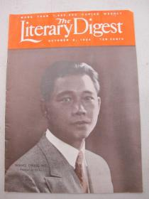 《文学文摘》1934年10月6日(Literary Digest Magazine, October 6, 1934),封面人物汪精卫