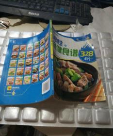 男性健康食谱328例...