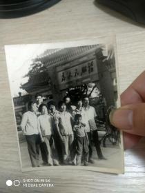 文革照片:1967年于中山小榄人民公园合影