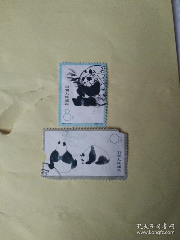 邮票特59信销票2枚合集