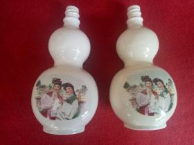 怀旧收藏 八十年代陶瓷酒瓶 葫芦型一对 西厢记图案 好品