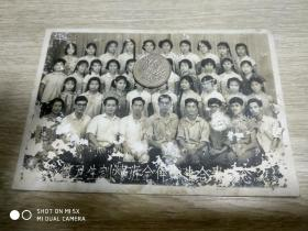 60年代照片:1964年中山石岐镇卫生训练班全体师生合影留念