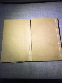 思益堂日札---两册五卷全,