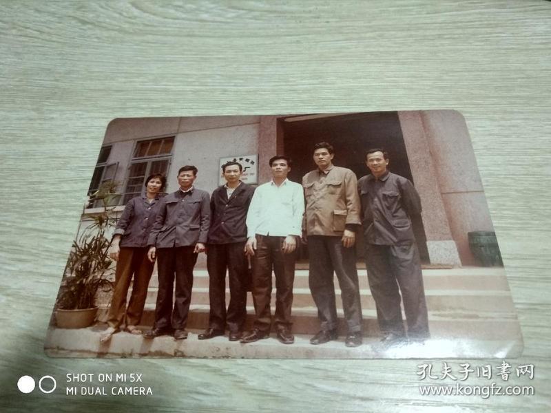 彩色照片:1979年中山县黄圃镇??厂管理人员合影
