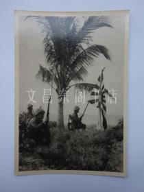 民国时期 日军占领海南岛三亚 黑白照片1张