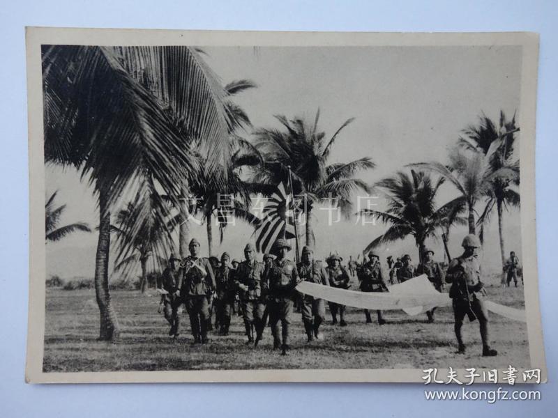民国时期 日军占领海南岛三亚榆林 黑白照片1张