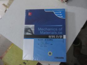 时代教育国外高校优秀教材精选:材料力学(英文版原书第6版) 未开封