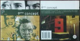 设计与设计家 第二辑-9eme concept