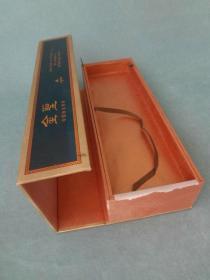 烟标烟盒收藏-江西金圣双层老烟盒子,香烟盒子,品相极好,只供收藏