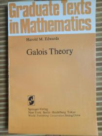 伽罗瓦理论 Galois Theory 【英文版】