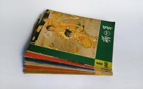 《萌芽》杂志1981年1-6期六本合售