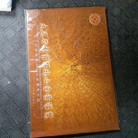 大足石刻宝顶北山全景导览