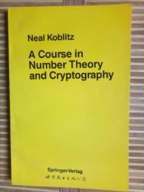 数论和密码学教程 (英文版)
