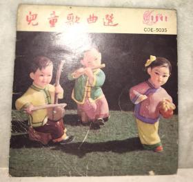 黑胶唱片儿童歌曲选要做共产主义接班人