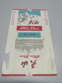 老烟标:国营上海卷烟二厂【天山】 烟标(拆包)
