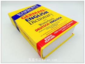 法英辞典 英法词典 英法双语字典 Barrons French-English Dictionary: Dictionnaire Francais-Anglais (Barrons Bilingual Dictionaries) Bilingual Edition