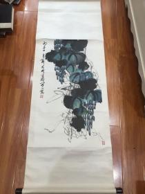 著名书画篆刻家 钱君匋画(葡萄)