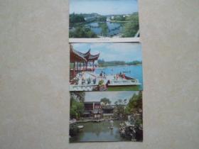 邮票封片(227号)3枚