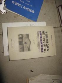 北京大学百年国学文粹(考古卷)