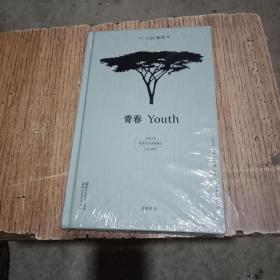 青春YOuth