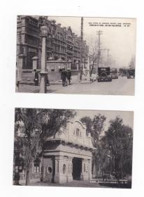 民国  新京(长春》明信片  2张 (满洲国中央银行、满洲国行政院)