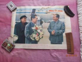 毛主席周总理朱委员长在一起