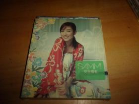 音乐碟-SAMMI郑秀文 完全拥有=== 正版, 光盘2张-原包装,有歌词册--二手东东,品以图为准