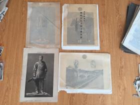 民国日本印刷《明治天皇御尊影》、《大正天皇及皇后》、《昭和皇太子御尊影》四大张