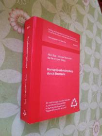 【德文原版】korruptionsbekämpfung durch strafrecht  通过刑法与腐败斗争