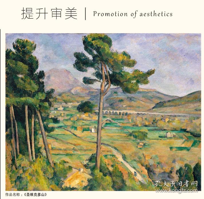 绘画大师原作高清临本系列素描书速写教材临摹莫奈色彩油画书籍套装