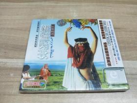 新疆民歌 民歌精选 2VCD