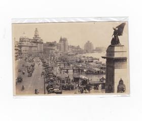 民国  照片版 明信片 【鸟瞰黄浦江旧影、上海外滩】照片背后加格纹  制成明信片