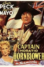 英文原版 Captain Hornblower R. N. by C. S. Forester 著  同名电影  七海蛟龙