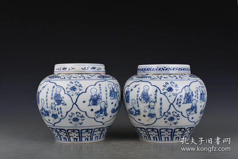 明成化青花十八罗汉山人物纹天字罐 22×21