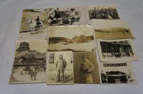 二战老照片10枚   石家庄  邯郸 颐和园等