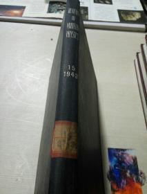 REVIEWS OF MODERN PHYSICS(现代物理学的评论) 15   1943(英文)民国